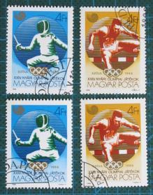 匈牙利邮票----1988年汉城奥运会(盖销票)