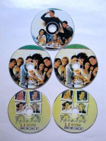 【外语电视剧光盘】六人行 (又名:老友记)光盘14碟合售 详见图片