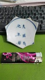 青花瓷片标本006