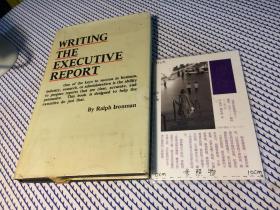 英文原版 writing the executive report 撰写执行报告