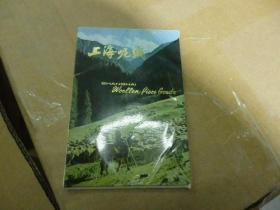 上海呢绒 画片 11张   中国纺织品进出口公司上海分公司