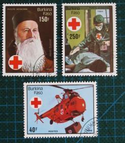 布基纳法索邮票-----红十字(盖销票)