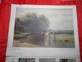 苏联画册 散页(50年代出版,经典油画,有中国画家作品,八开23张 46页。附两张单面 、尺寸稍小的著名现代作品,有的背面有介绍)。 此为补图,勿订!无效!