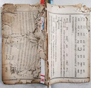 清或民木刻:景岳新方砭 1册1-4卷