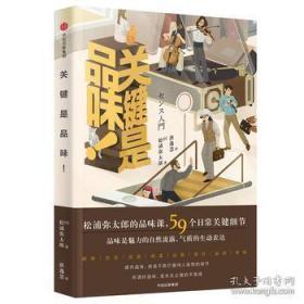 郑州市行政区划手册(软朔精装本彩印)