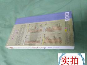 中国石油的丰碑:纪念谢家荣教授诞辰110周年【作者签赠本】