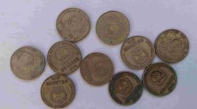 1995年-5角.硬币-梅花硬币-10枚