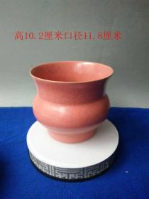 少见的宋代官窑红釉瓷香炉