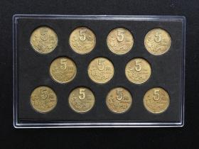 中国硬币 第三套流通币 梅花五角一套全 带收藏保护盒