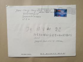 王郑生2006年寄中科院院士张宗祜贺卡一枚