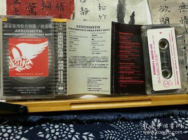 史密斯飞船合唱团 精选辑  老磁带 已开封  品质如图 (未试听不保音质,售出不退)便宜7元