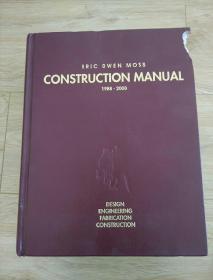 莫斯建造手册(英文版)带手扣