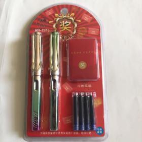 可换墨囊直液式钢笔 全新未开封
