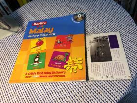 英文原版 kids Malay  picture dictionary 小孩马来语图画辞典 (附光盘)