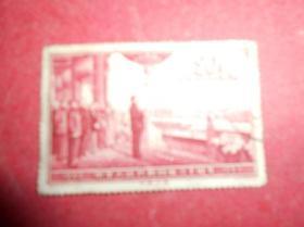 纪71中华人民共和国成立十周年 信销邮票