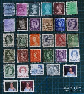 外国邮票----女王(信销票)