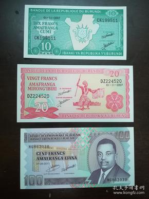 布隆迪6枚一套(10-1000法郎)