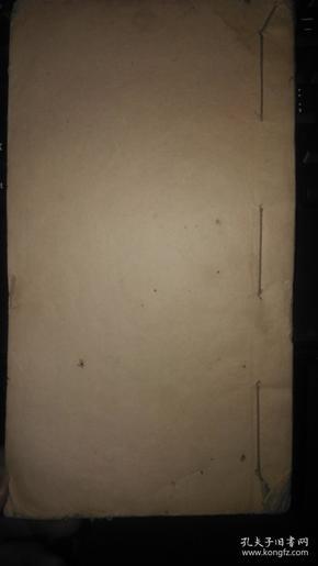 非名家手写毛笔字 (关于著者民国时期的生活与社会记事)(可藏可赏  可议)