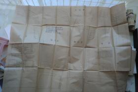 女式二用衫纸样 (服装纸样编号21) 带语录