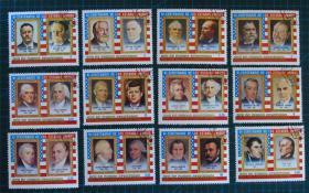 赤道几内亚----美国200周年邮票 历届总统(盖销票)