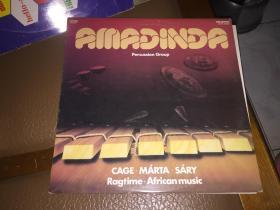 黑胶唱片   amadinda percussion group