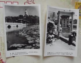 北海公园 卢沟桥