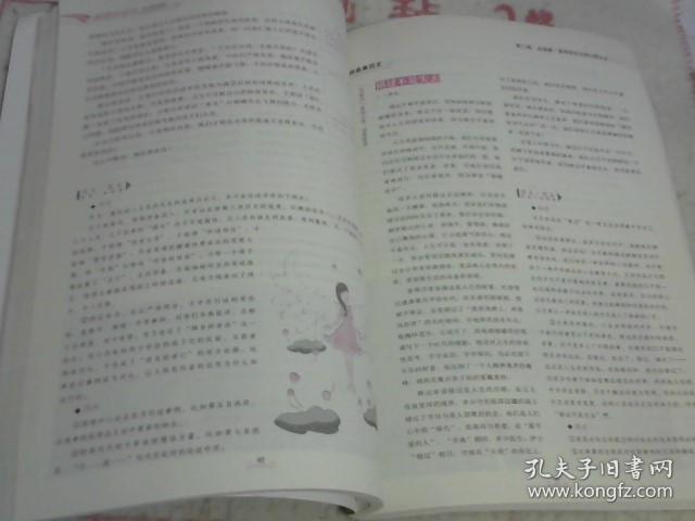 三篇高中行天下高中议论文广东省范文排名v高中图片