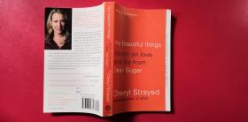 Tiny Beautiful Things:Advice on Love and Life from Dear Sugar