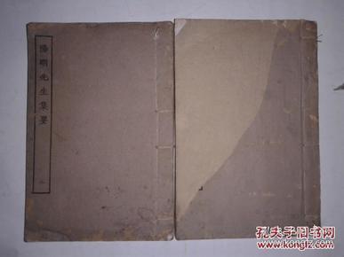 阳明先生集要【二,五卷,线装】32开