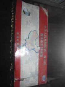中华人民共和国省  自治区 直辖市系列地图  一套全