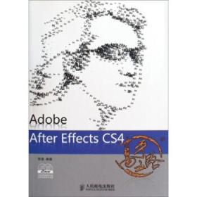 Adobe After Effects CS4高手之路(附光盘) 正版 李涛  9787115211293
