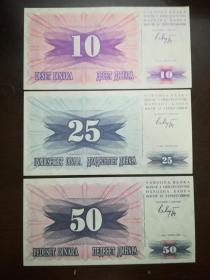 波黑6枚(10,25,50,100,500,1000第纳尔)套币