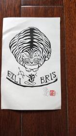 藏书票原作《猫鼠》1997年,款识见图
