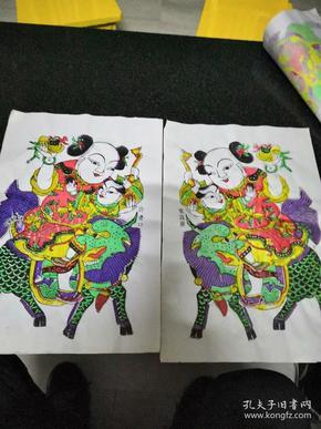 木版画东昌府许堤口共计2张合售
