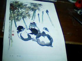 老版8开美术作品散页 1张 《双鸡》程十发 作
