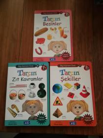 Bilgi Hazinem Dizisi-(4、7、10): Tarcin ve Zit Kavramlar (Turkce-Ingilizce){土耳其语 - 英语;3本合售)