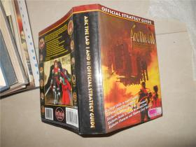 ARC THE LAD I AND II OFFICIAL STRATEGY GUIDE