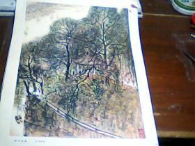 老版8开美术作品散页 1张 凌云山顶 李可染