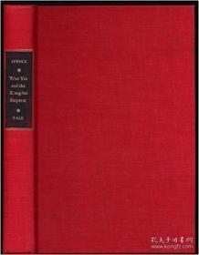【包邮】1966年 Tsao Yin and the Kang-hsi Emperor: Bondservant and Master