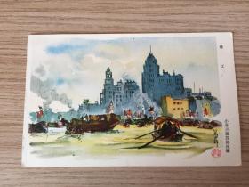"""侵华战时南支派遣军第8963战队的日军写给亲人的军事邮便一枚,正面绘有""""珠江口岸""""画作【8】"""