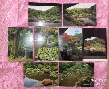 名胜成就院庭园(全新名信片8张)
