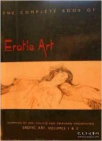 【包邮】1987年 Complete Book of Erotic Art, Volumes 1 and 2