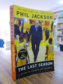 PHIL JACKSON:THE LEST SEASON(菲尔.杰克逊:最糟糕的赛季)