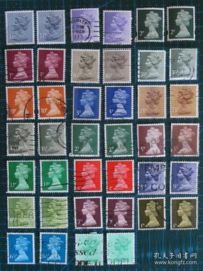 英国邮票-----女王(信销票)