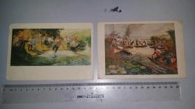 1958上海画片出版社。革命史画选题材《洪泽湖劳军》《大军回来啦》两种单画片合让