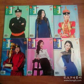 内蒙古青年。蒙文版。2015年。共六本同售