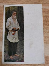 民国 明信片 西西里 文章比  1枚 宽容的狮子 货号AA5
