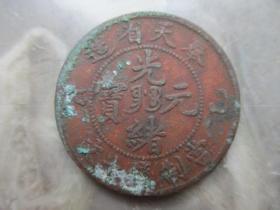 銅元。,奉天省造,橫乙巳。十文