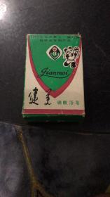 九十年代初健美牌硼酸浴皂 实物未使用气味芳香 北京亚运会专利产品 孤品少见