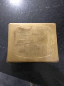 文革时期烟盒 天下第二泉图案